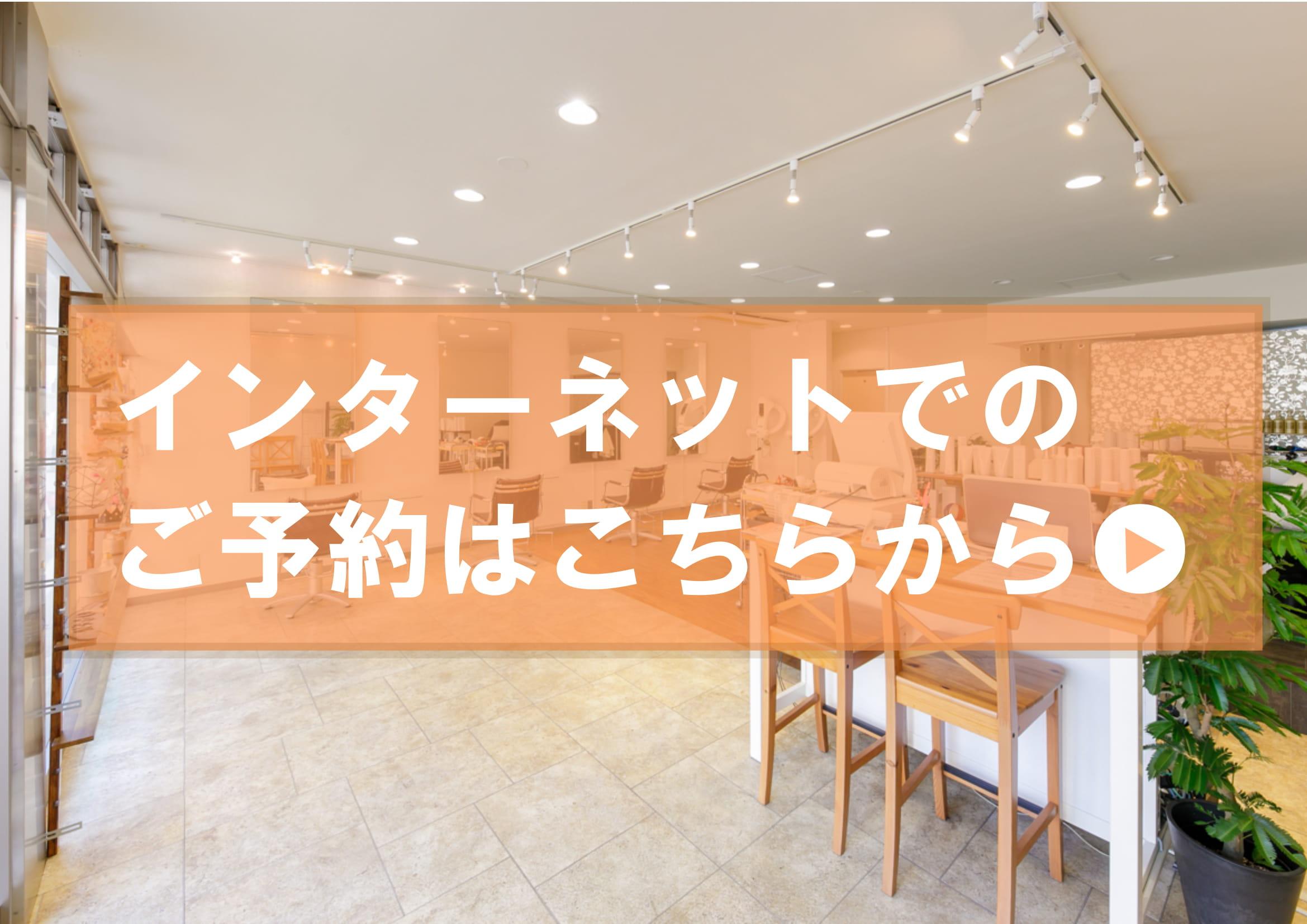 予約アイコンkote-1